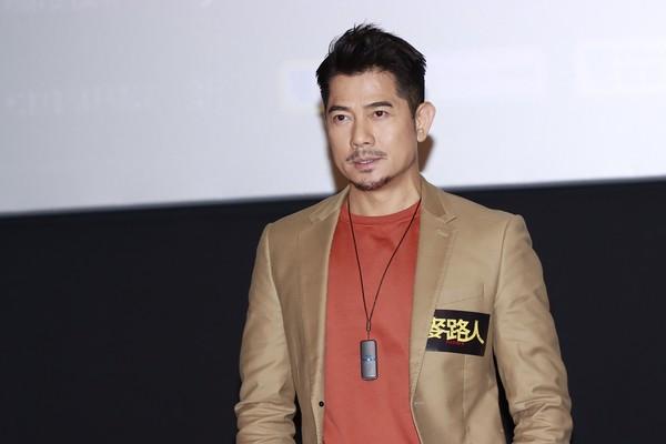 Tài tử Quách Phú Thành.