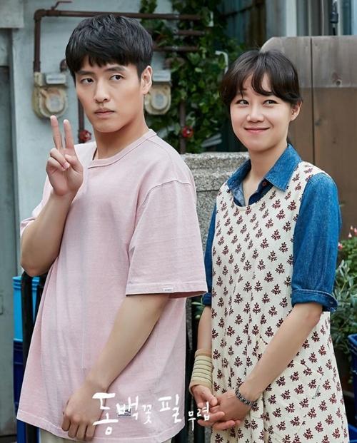 Kang Ha Neul và Gong Hyo Jin trong phim Khi hoa trà nở.