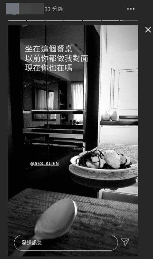 Trên trang cá nhân, em gái Huỳnh Hồng Thăng đăng bức ảnh một bữa ăn, đối diện chỗ cô ngồi là một chiếc ghế bỏ không, và viết: Anh có đang ở đây không?, bày tỏ nội tâm đau lòng chưa tin nổi em trai qua đời. Cô nói đã mở máy tính ra đọc lại những hội thoại cuối cùng của hai chị em, cảm thấy vô cùng xót xa.