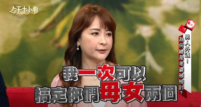 Tương Bình đau lòng kể lại câu chuyện trong show truyền hình.
