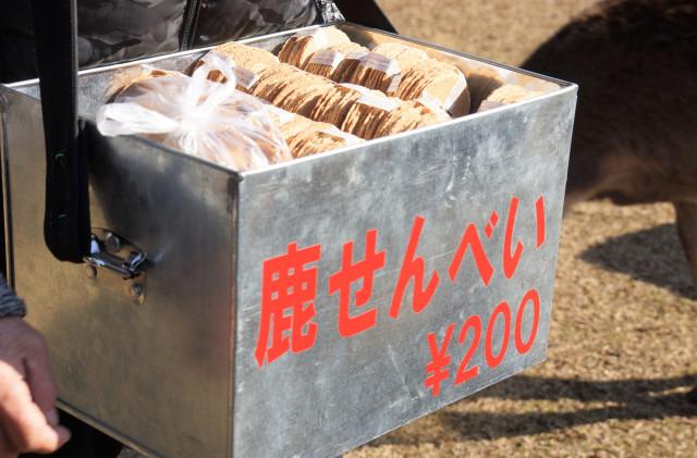 [Caption] Mỗi senbei nặng khoảng ba đến bốn gam (0,1-0,14 ounce) và được coi là món ăn nhẹ cho hươu, những con ăn khoảng năm kg (11 pound) cỏ mỗi ngày. Tuy nhiên, giá trị dinh dưỡng của bánh tẻ cao hơn cỏ, khiến chúng trở nên cực kỳ hấp dẫn đối với động vật. Điều này khuyến khích họ tìm kiếm bánh gạo đến mức một số loài động vật được cho là đã trở nên phụ thuộc vào chúng.