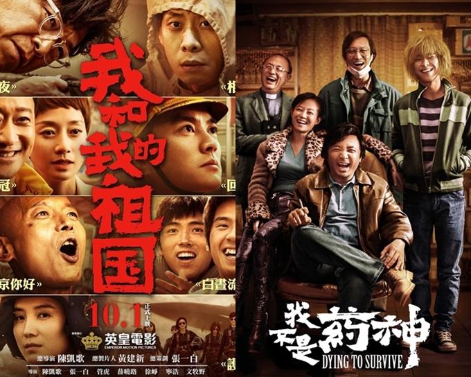 Phim Tôi và tổ quốc của tôi (trái) thắng giải Phim xuất sắc. Phim Tôi không phải dược thần thắng giải Phim ưu tú. Giải thưởng Bách Hoa ra đời năm 1962, tổ chức hai năm một lần, với mục đích vinh danh các tác phẩm điện ảnh, nghệ sĩ làm điện ảnh xuất sắc.