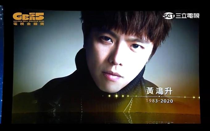 MC - ca sĩ - diễn viên Hoàng Hồng Thăng đột tử tại nhà riêng giữa tháng 9. Kết quả pháp y cho thấy anh trượt ngã trong nhà tắm, đầu bị va đập dẫn tới tử vong. Ngôi sao Đài Loan là bạn trai đầu tiên của ca sĩ - diễn viên Dương Thừa Lâm.