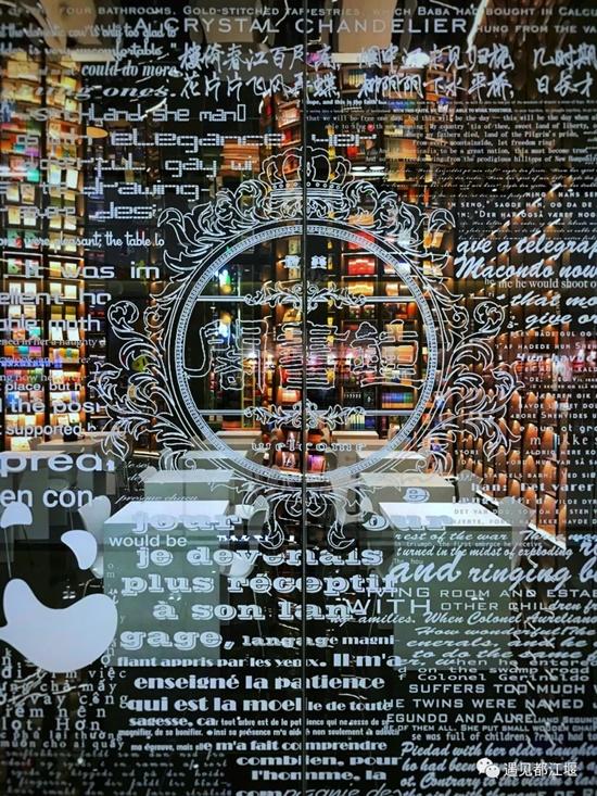 Những năm gần đây, Thành Đô - nơi giao nhau giữa nét cổ kính và hiện đại - là một trong những thành phố du lịch hút khách nhất Trung Quốc. Đặc trưng của Thành Đô là cứ bước chân ra khỏi cửa, bạn sẽ dễ dàng bắt gặp từng nhóm bạn trẻ diện đồ cổ trang đi dạo trên đường, trong những tòa nhà cao tầng, trung tâm thương mại hợp thời. Hàng nghìn điểm tham quan, vui chơi thích hợp mọi độ tuổi. Trong đó, tiệm sách Zhongshuge vừa khai trương hồi giữa tháng 9 gây chú ý với nhiều người nhờ thiết kế, cách sắp đặt bên trong khiến du khách như lạc vào thế giới cổ tích. Hiện nó trở thành điểm check-in hot trên mạng xã hội, và được xem là hiệu sách đẹp nhất Trung Quốc.
