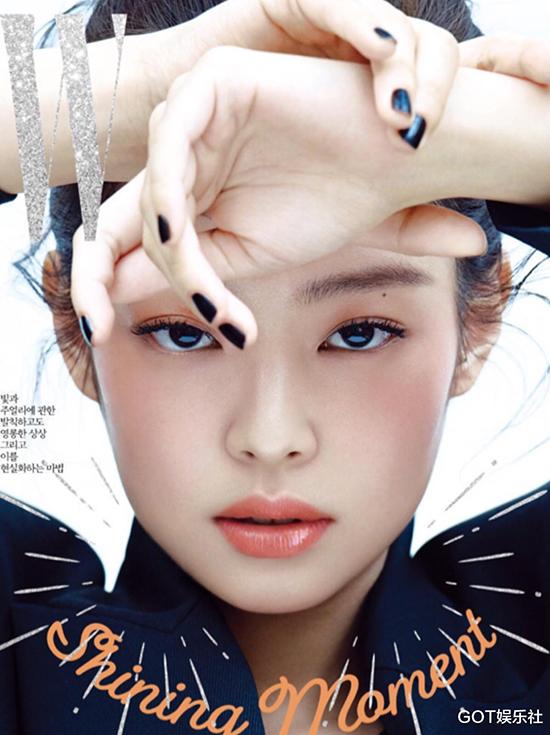 Jennie Kim - W Magazine Cover [South Korea] (February 2020) Hera
