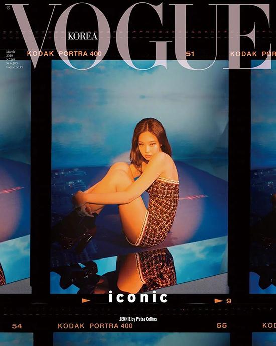 Jennie Kim - Vogue Magazine Cover [South Korea] (March 2020) Chanel