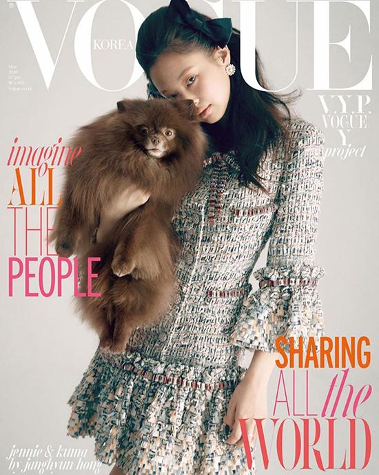 Jennie Kim - Vogue Magazine Cover [South Korea] (May 2020) Chanel
