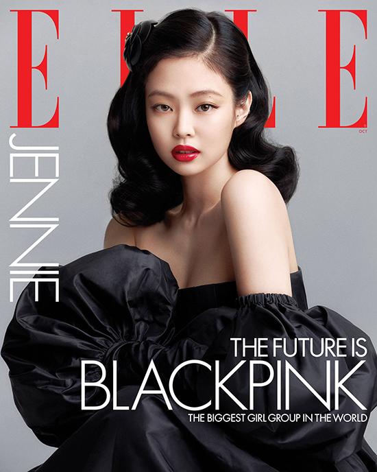 Jennie Kim - Elle Magazine Cover [United States] (October 2020) Chanel