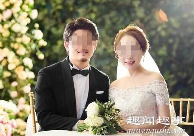 Ảnh cưới của người phụ nữ cho thấy cô kết hôn năm 2017.