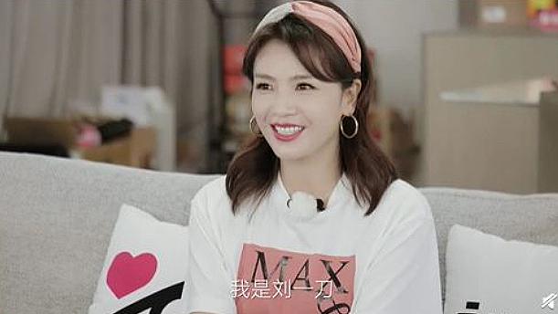 Lưu Đào trả lời phỏng vấn.