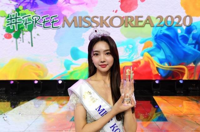 Tân Hoa hậu Hàn Quốc 2020.