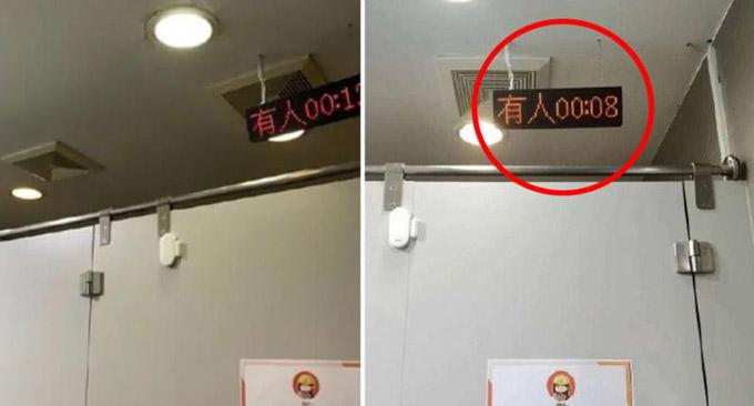 Hình ảnh nhà vệ sinh lắp đồng hồ cảm biến đếm giờ của Kuaishou. Ảnh: Weibo.