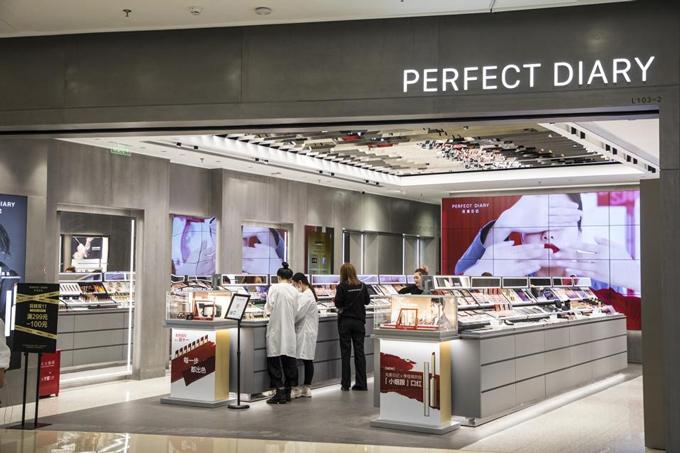 Một cửa hàng của thương hiệu Perfect Diary của Yatsen ở Thượng Hải, Trung Quốc. Ảnh: Forbes.