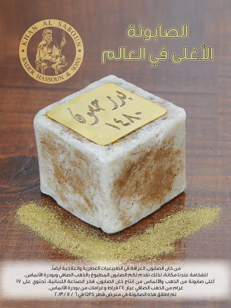 Sản phẩm chủ yếu được làm theo đơn đặt hàng đặc biệt,  không được sản xuất đại trà.