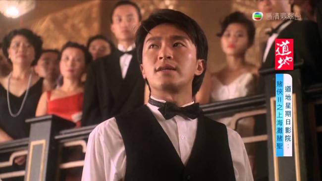 Châu Tinh Trì, ngôi sao TVB một thời, hiện là nhà sản xuất phim lừng danh.