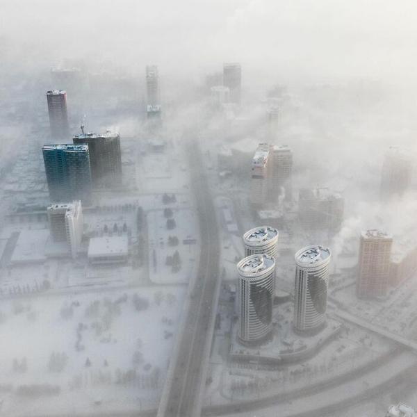 Thành phố Novosibirsk mờ ảo ở -42 độ C.