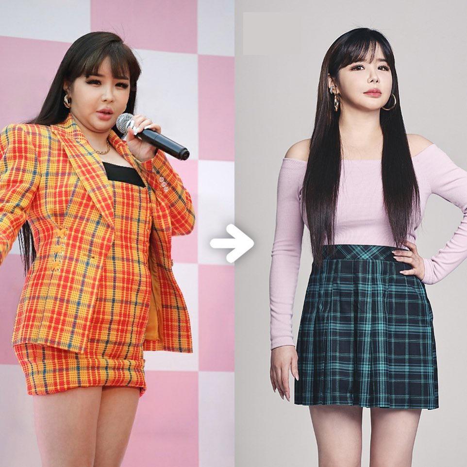 Vóc dáng cũng như gương mặt Park Bom thay đổi nhiều sau khi giảm 11kg.