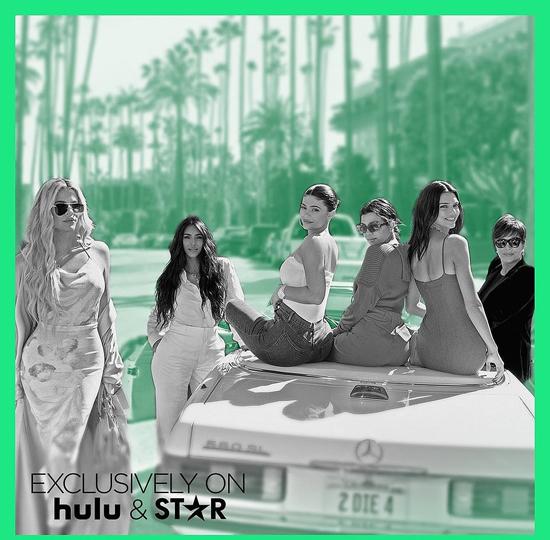 Kim cùng mẹ và các chị em gái vừa ký hợp đồng phát sóng show truyền hình thực tế trên kênh Hulo và Star.
