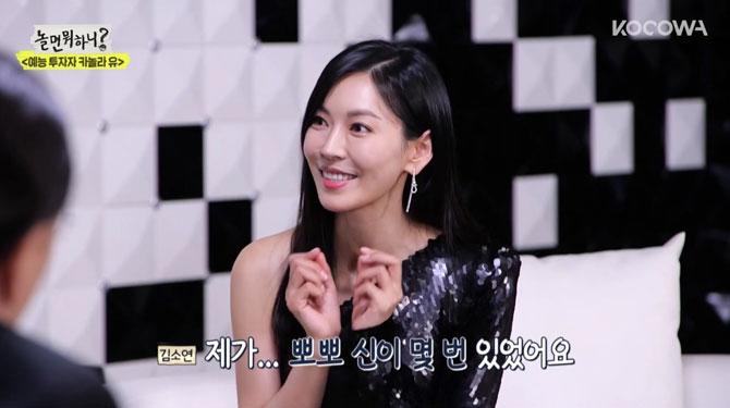 Kim So Yeon tham gia show truyền hình.