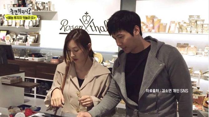 Kim So Yeon và ông xã Kim Seung Woo.