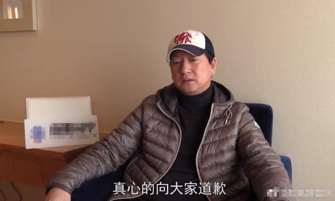 Bố Trịnh Sảng trong buổi phỏng vấn chiều 23/1.