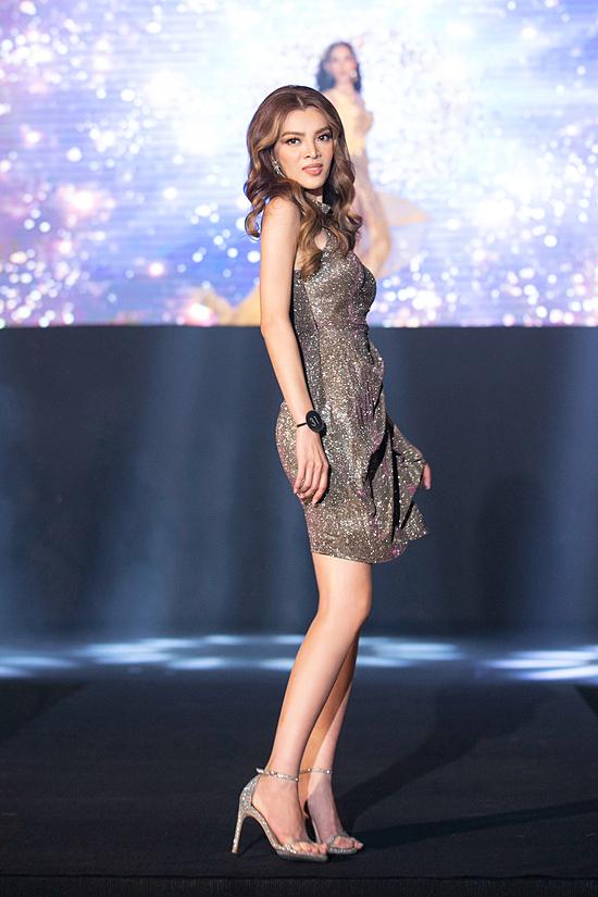 Trước khi đăng quang, Trân Đài cũng giành giải phụ: Người đẹp Tài Năng.