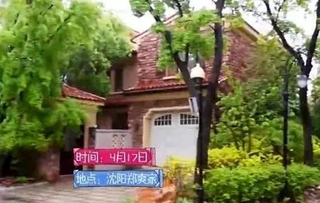 Một trong bất động sản lớn của họ nhà Trịnh.