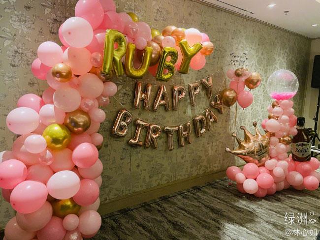 Tiệc sinh nhật hồng của Lâm Tâm Như.