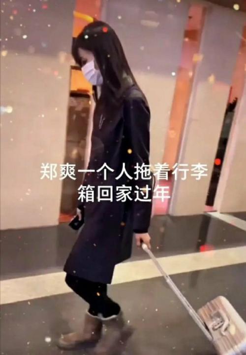 Hình ảnh Trịnh Sảng một mình kéo vali về quê ăn Tết được xác thực là ảnh cũ.