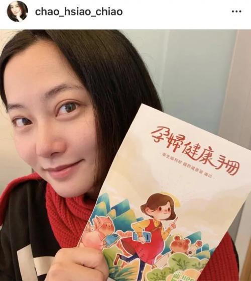 Triệu Tiểu Kiều đăng ảnh trên trang cá nhân và tiết lộ cô sắp có con đầu lòng.