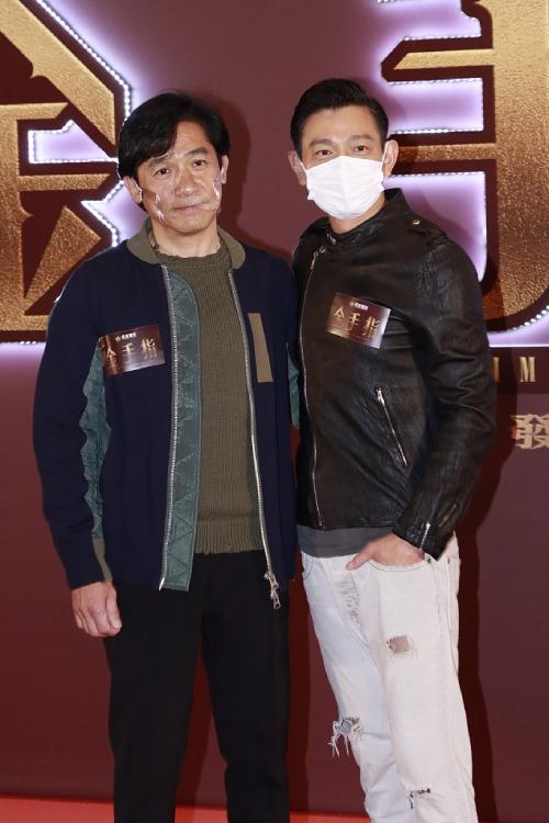 Bộ phim mới đánh dấu sự tái hợp của hai người bạn diễn Lương Triều Vỹ - Lưu Đức Hoa sau 18 năm, kể từ khi cùng đóng trong phim  Vô gian đạo. Theo thời gian, hai ngôi sao hàng đầu Hong Kong giờ đã đều luống tuổi.