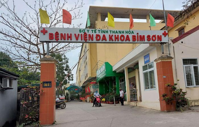 Bệnh viện Đa khoa Bỉm Sơn nơi bệnh nhân 37 tuổi điều trị trước khi qua đời hôm 23/2. Ảnh: Lam Sơn.