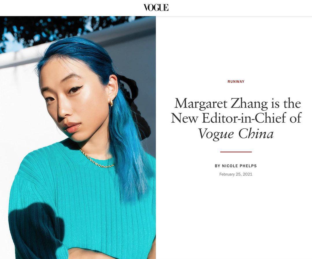 Cô gái 27 tuổi chụp tiêu đề bài báo của Vogue Mỹ để đáp trả êkíp Vogue Trung Quốc.