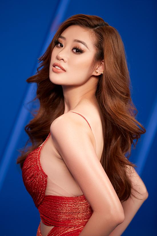 Mới đây, BTC Miss Universe công bố lịch trình cuộc thi năm 2020 sẽ diễn ra vào đầu tháng 5 tại Mỹ. Đêm chung kết được ấn định vào tối 16/5. Song địa điểm tổ chức vẫn chưa được xác nhận.