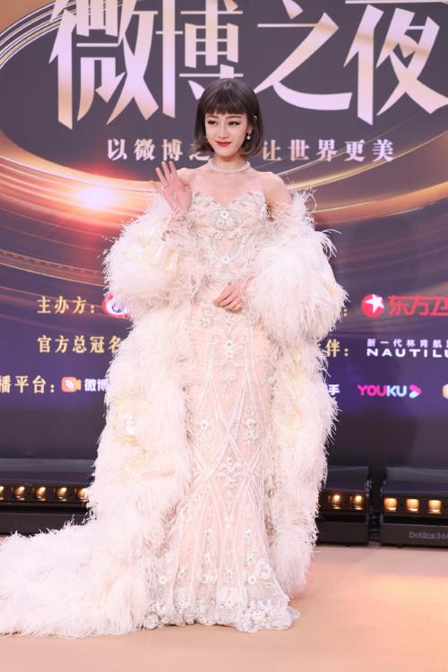 Trăm hoa đua sắc trên thảm đỏ Weibo - 26