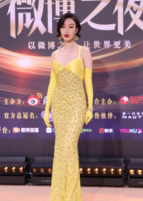 Trăm hoa đua sắc trên thảm đỏ Weibo - 6