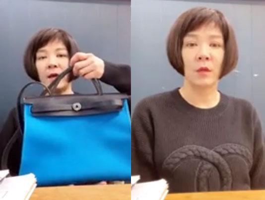 Diễn viên Lục Nguyên Kỳ livestream bán hàng.