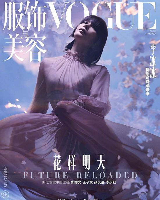 Lý Băng Băng trông giống Trần Khôn trên bìa Vogue