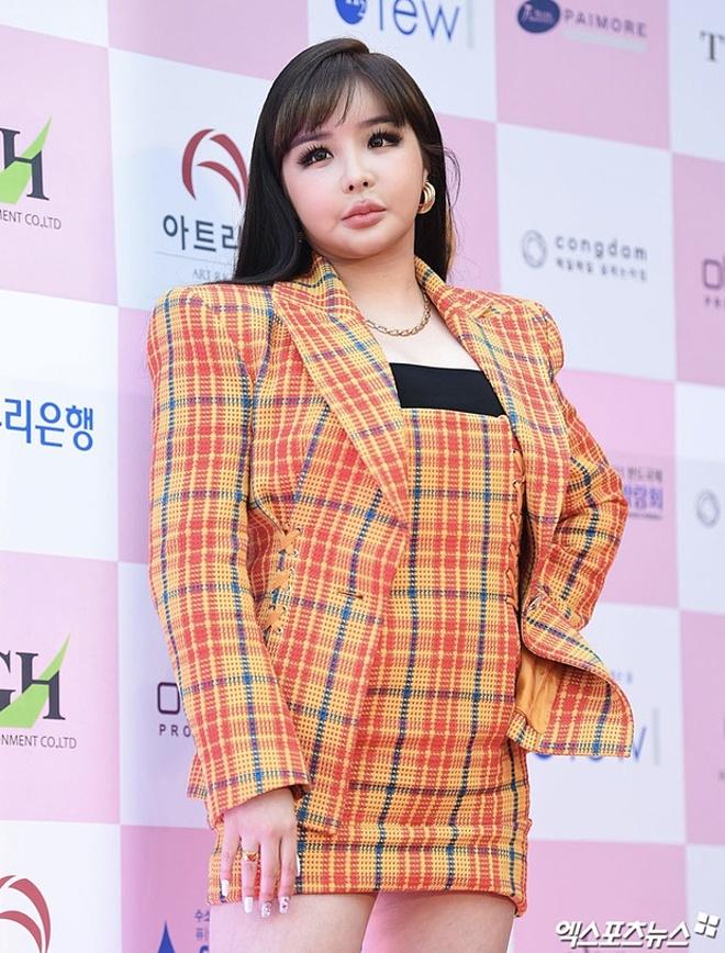 Park Bom gây thất vọng khi xuất hiện tại lễ trao giải