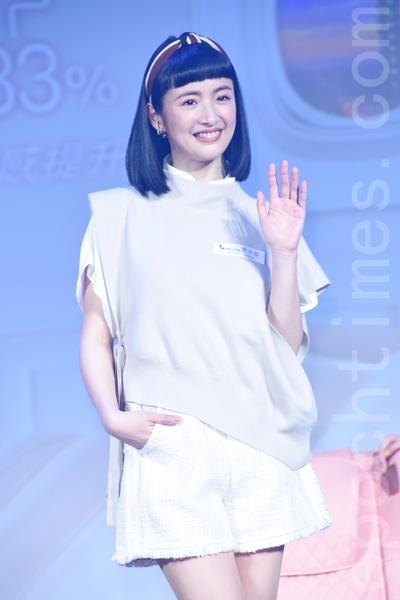 Lâm Y Thần dự sự kiện hôm 17/3.