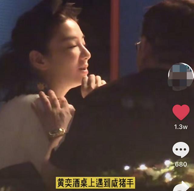Huỳnh Dịch gặp gỡ một người đàn ông ở quán rượu.