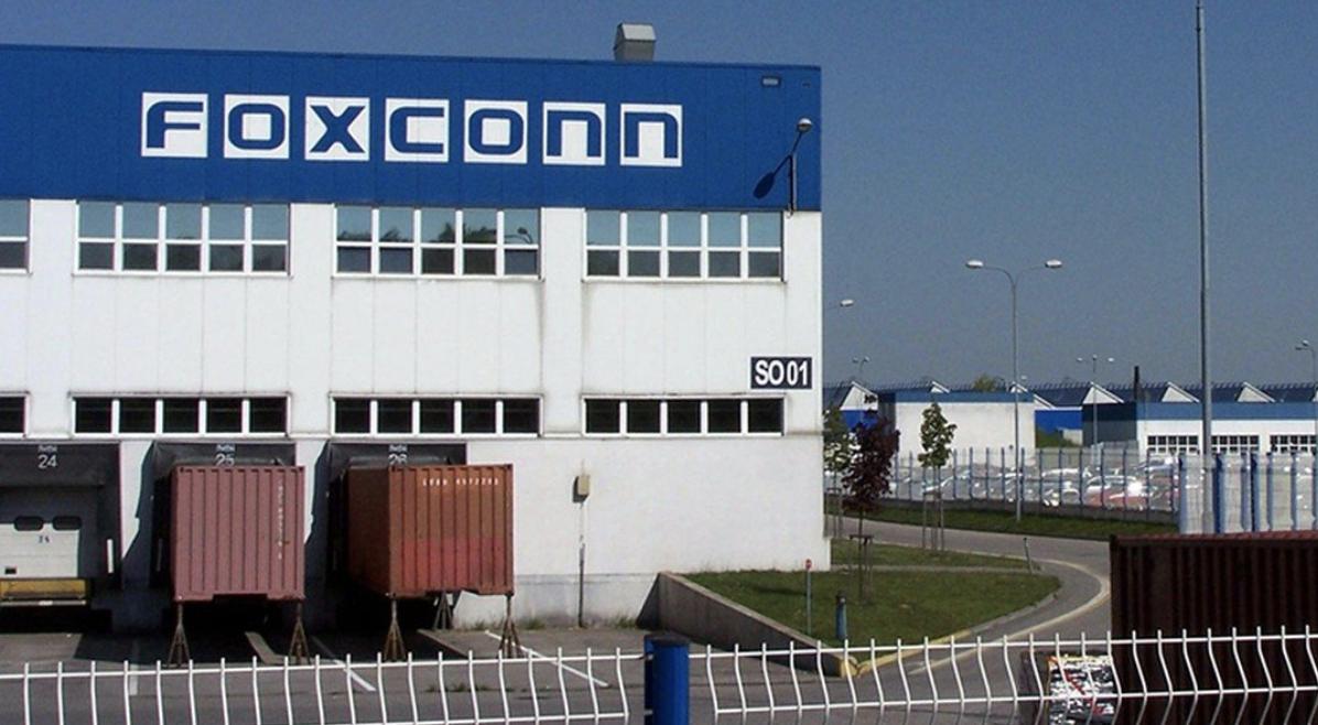 Một nhà máy sản xuất của Foxconn.