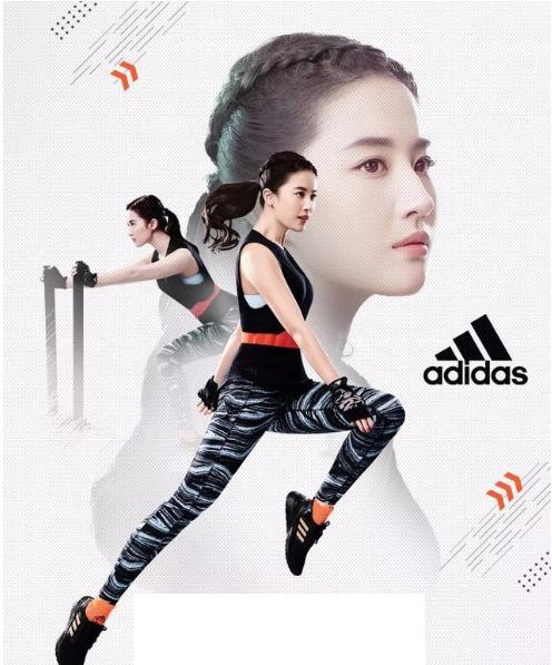 Lưu Diệc Phi quảng cáo cho Adidas.