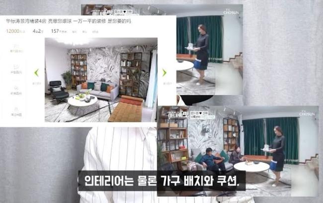 Căn nhà mà Ham So Won nói là của nhà chồng cô, thực chất là căn hộ được cho thuê trên  Airbnb.