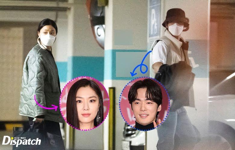 Seo Ji Hye và Kim Jung Hyun bị phát hiện hẹn hò.