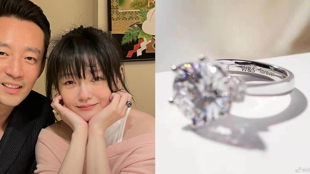 Chồng tặng nhẫn cho Hy Viên nhân kỷ niệm 10 năm cưới.