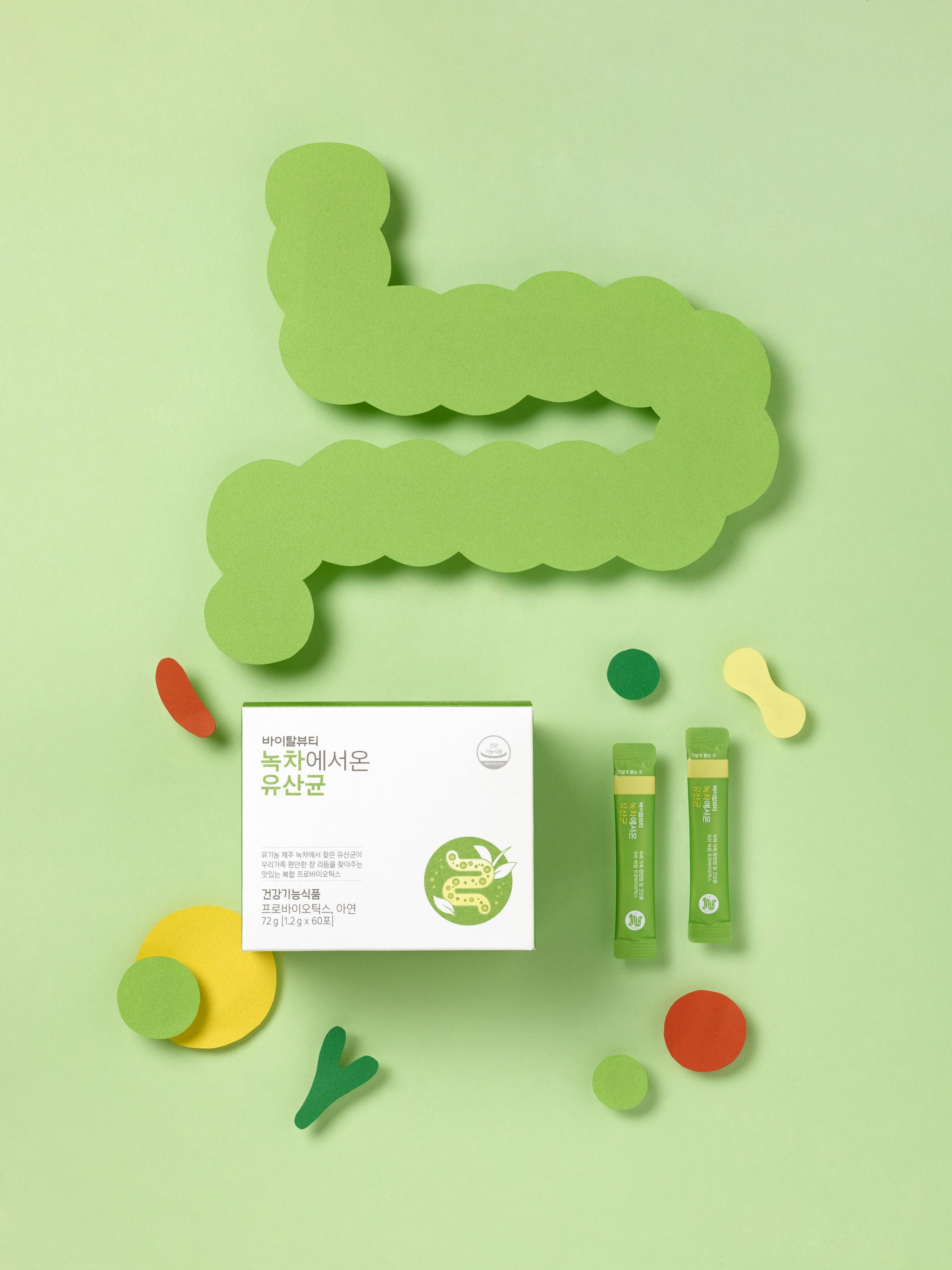 Ngoài nhân sâm và collagen, Vital Beautie cũng có thế mạnh trong sản xuất các sản phẩm có thành phần trà xanh.