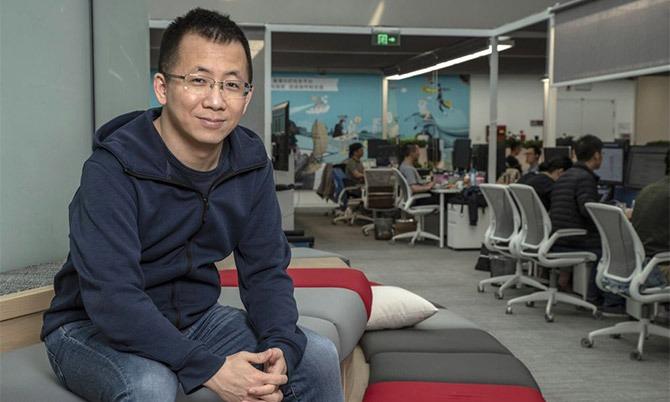 Nhà sáng lập TikTok Zhang Yiming. Ảnh: Bloomberg.
