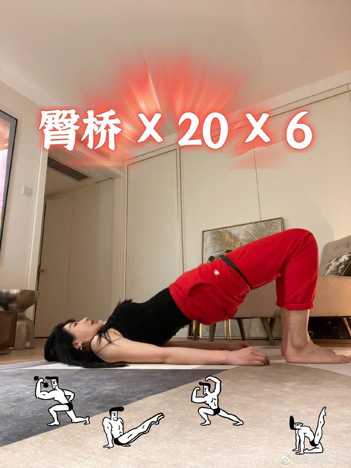 Trong 36 ép cân, Weitong vẫn duy trì việc tập luyện vừa sức, phù hợp thể trạng.