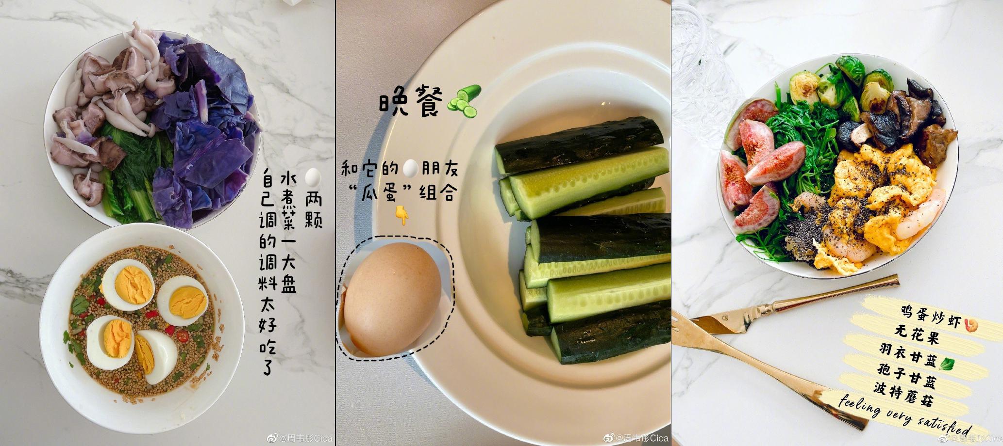 Một vài món điển hình trong giai đoạn 3 của Zhou Weitong.